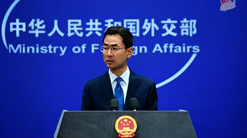 """境外媒体:中国赞赏基里巴斯与台""""断交"""""""