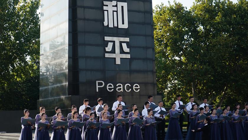"""国际和平日""""唱响""""和平"""