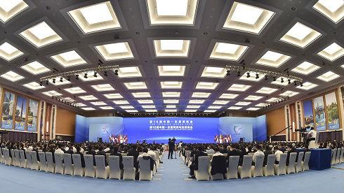 """中国-东盟博览会聚焦""""一带一路"""" 打造数字经济"""