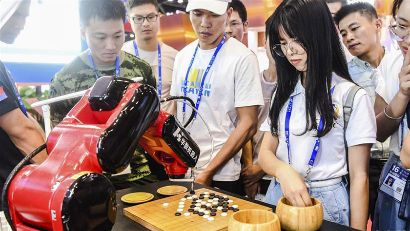 第十六届中国—东盟博览会上的高科技产品