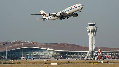 外媒关注北京大兴国际机场正式投运