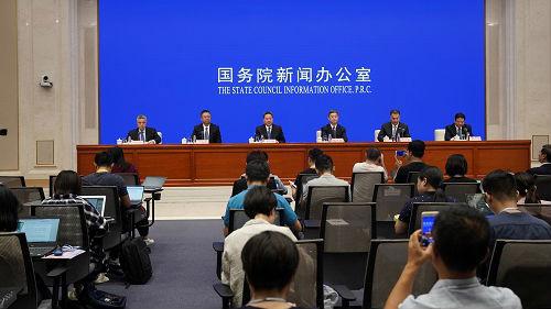 港媒:中国公布大手笔高科技投资计划 将成经济新动能