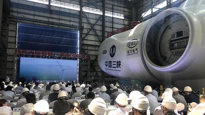 國內單機容量最大海上風電機組下線