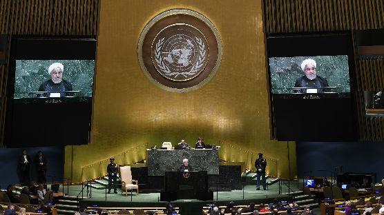 五大国在联合国大会上角力:伊朗成为关注焦点