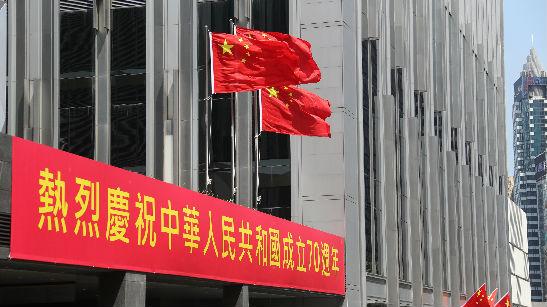 美国会委员会通过涉港法案 中方批美粗暴干涉中国内政