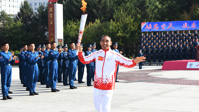第七届世界军人运动会火炬传递活动在空军航空大学举行