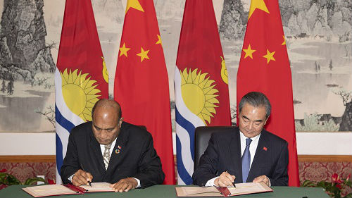 境外媒體關注:中國基里巴斯恢復外交關系