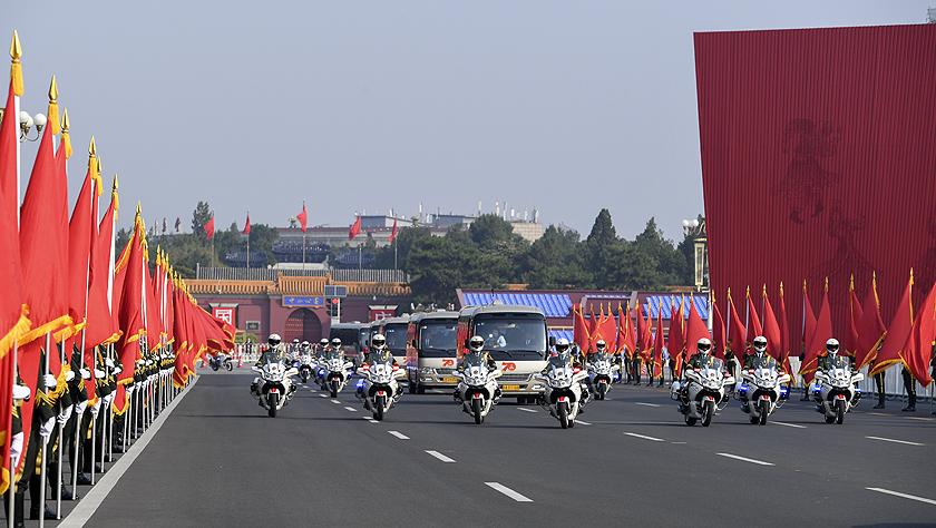 国家勋章和国家荣誉称号颁授仪式在京举行