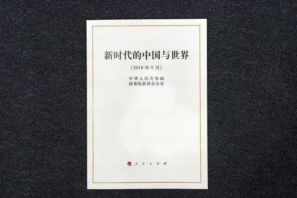 秦皇岛岸上澜湾49栋户型图