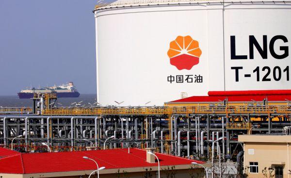 500亿美元!全球液化天然气投资创新高