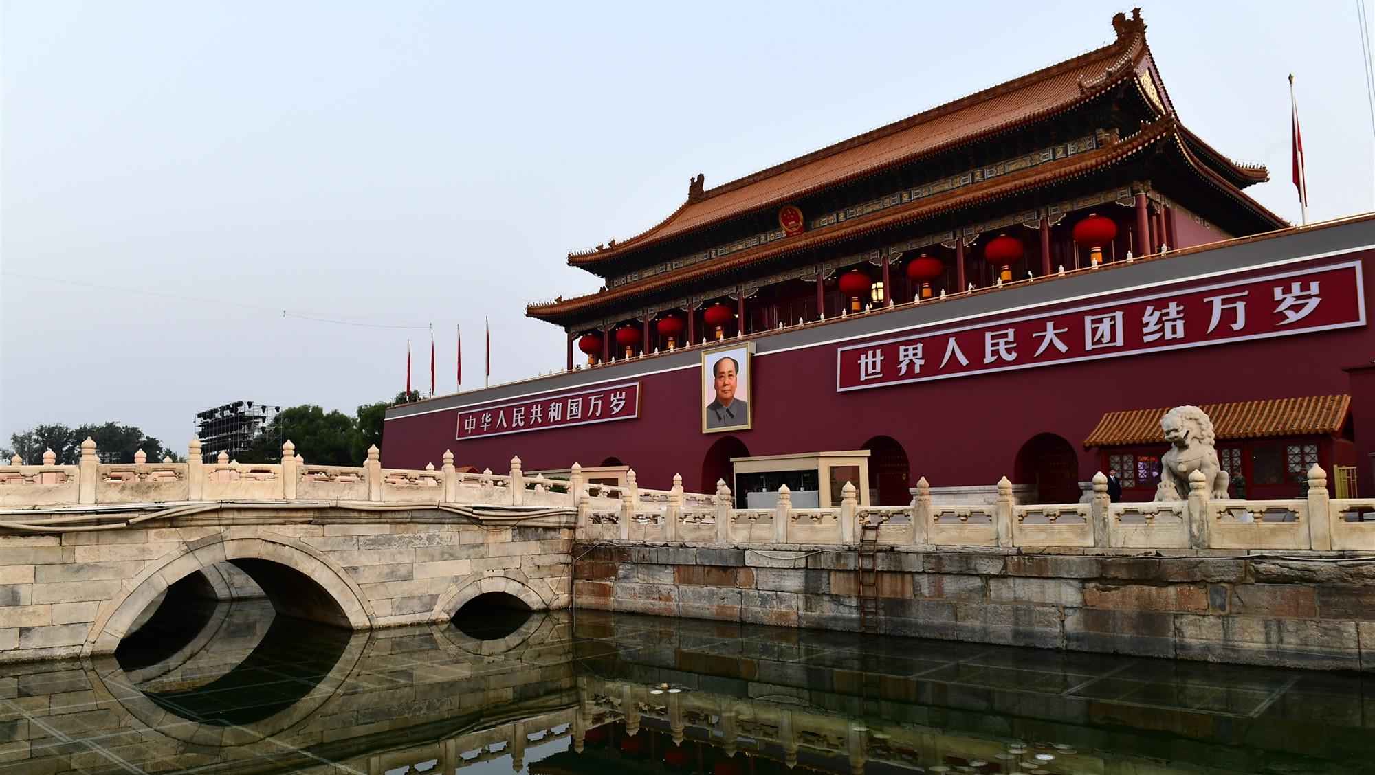 看,这就是今晨的中国