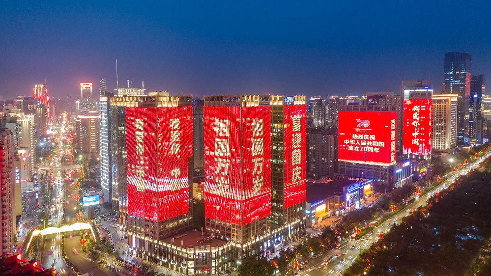 新加坡学者:这一次中国的崛起截然不同