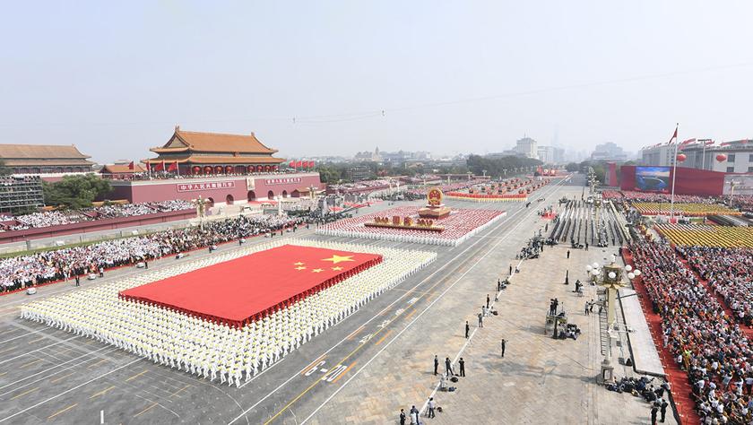 庆祝中华人民共和国成立70周年大会在京隆重举行