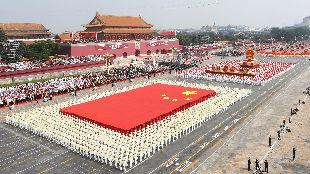 外媒:中国恢宏盛典惊艳世界