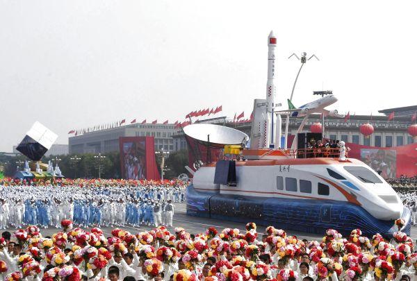 """西媒文章:中国""""高速发展马拉松""""震撼世界"""