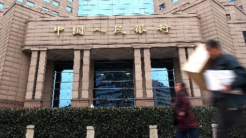 英媒关注中国9月外储继续回落