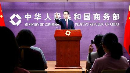 外媒:中美将举行新一轮高级别磋商