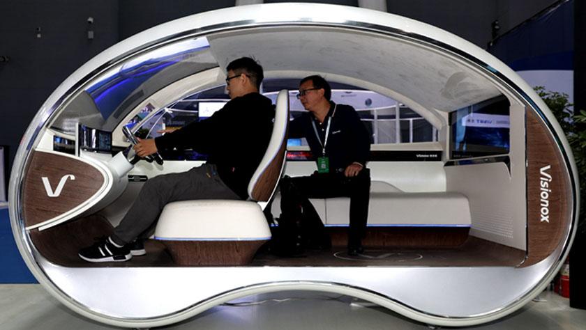 2019中国国际数字经济博览会在河北石家庄开幕