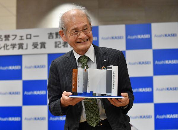 對中國鋰電池崛起,諾獎得主吉野彰這樣看——
