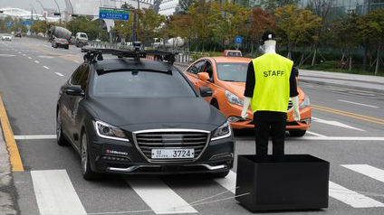 5G自动驾驶什么样?韩国测试得出这样的结果——