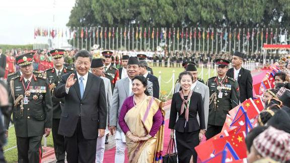 外媒:尼泊尔最高规格迎接习近平到访 盼与中国进一步开展合作