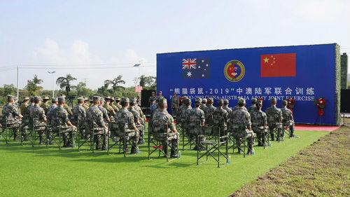 外媒关注中澳陆军海南联训:夯实两军了解