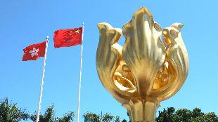 锐参考| 香港是中国的香港!