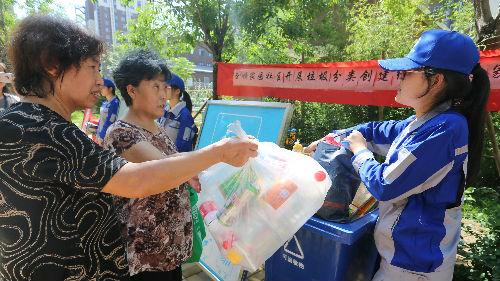 俄媒:北京准备实施生活垃圾分类