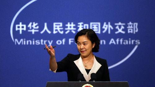 《中国的重生》成中俄友谊象征 两国外交部发言人同点赞