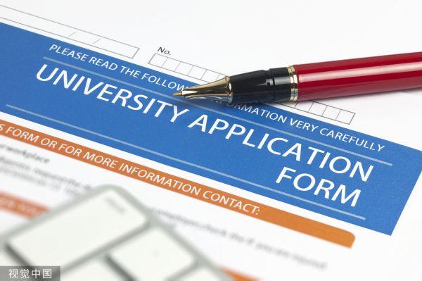 <b>美媒:美国大学通过这一手段收集潜在学生信息</b>
