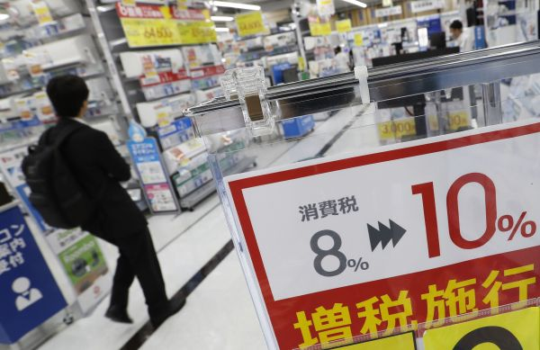 日媒:日本出口陷入低迷 消费税影响还未显现