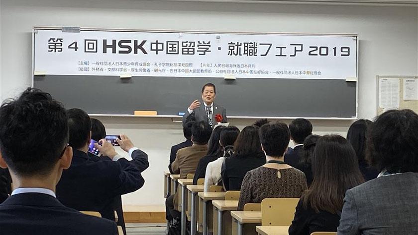 通讯:日本兴起中文热 中日交流之桥越发坚实