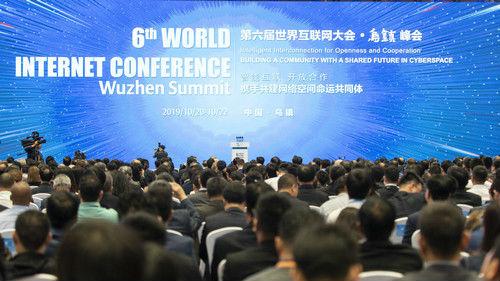 烏鎮大會展望5G時代 外媒:中國將領跑世界
