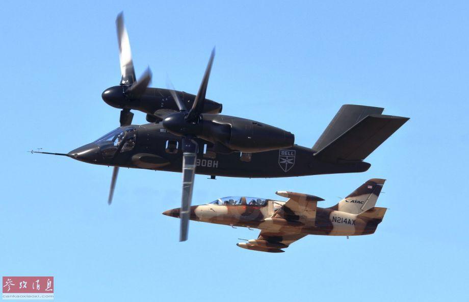 V-280倾转旋翼机与L-39教练机编队飞行特写照。