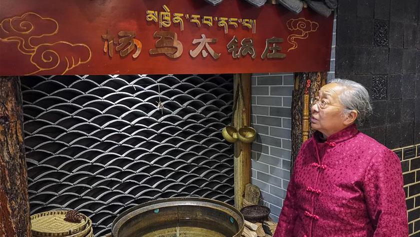 """发现川藏线上""""消失""""的康定锅庄"""
