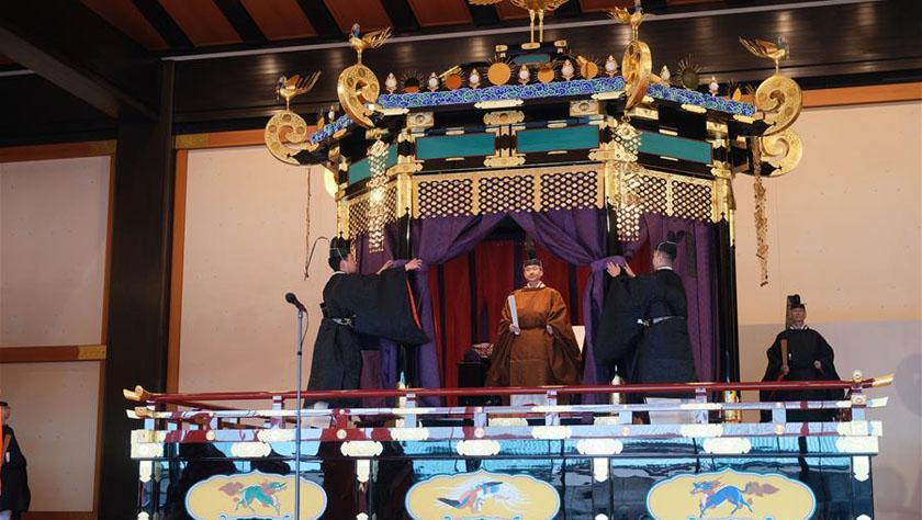 日本天皇正式宣告即位