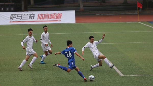 大发3D·萨马兰奇杯2019中国高中足球锦标赛第一比赛日
