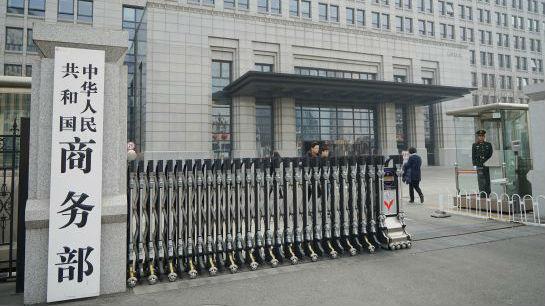 英媒关注:中国再推消费新政 建设国际消费中心城市