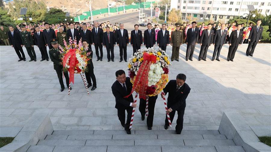 中朝纪念中国人民志愿军入朝参战69周年