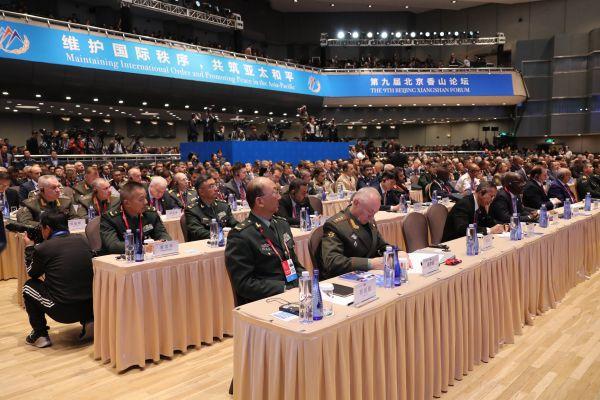 """西班牙中国问题专家:北京香山论坛""""中国方案""""推动全球安全合作"""