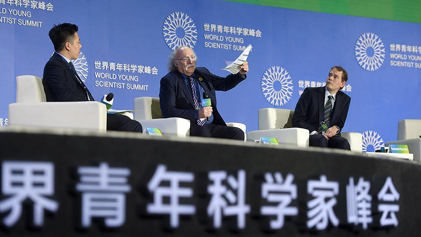 2019世界青年科学家峰会开幕