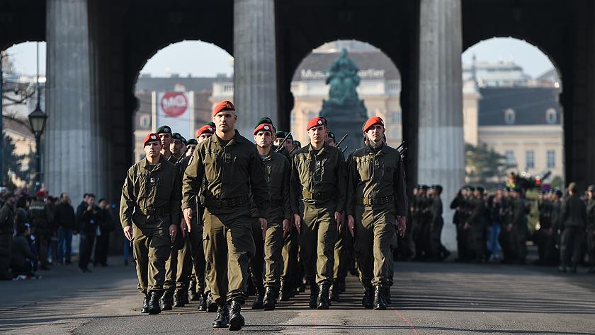 奥地利举行国庆日活动