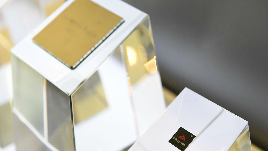 美媒:中国再设半导体基金 投入2000亿培育本土芯片产业