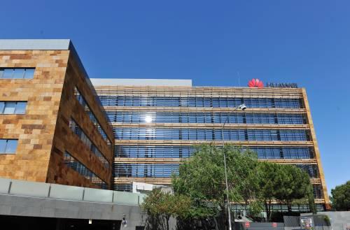 日媒:华为寻求提升专利质量