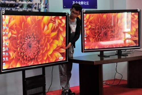 日媒:顯示屏產業競爭激烈 LG顯示器或掉隊?
