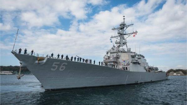 """""""麦凯恩""""号被撞后首度出海 美海军:战力比之前更强"""