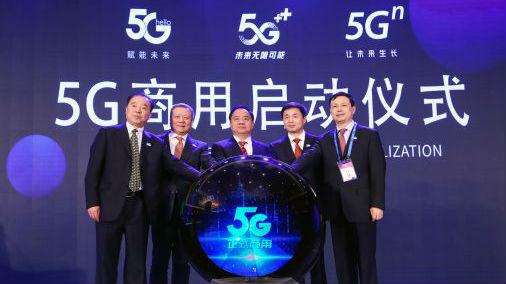 台媒关注大陆5G商用开跑 预约用户已超1000万