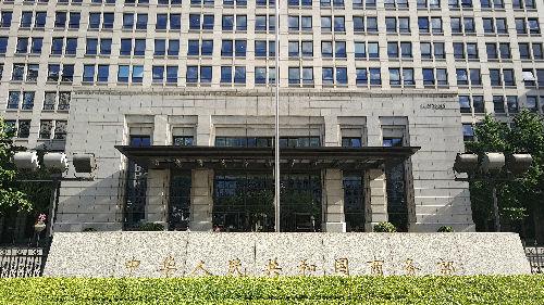 未受APEC会议取消影响 中美按原计划推进经贸磋商