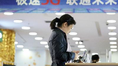 外媒关注中国进入5G商用时代:规模最大 技术领先