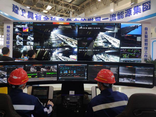 神东集团自主智能割煤远程控制台-1